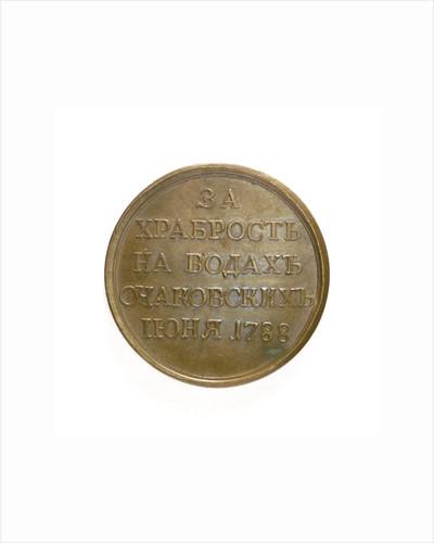 Medal commemorating the capture of Ochakov, 1788; reverse by T. Iwanov