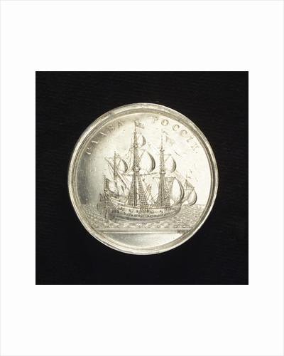 Medal commemorating the Caspian Fleet built, 1785; reverse by T. Iwanov