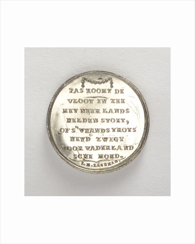 Counter commemorating the Battle of Doggerbank, 1781; reverse by J.M. Lageman