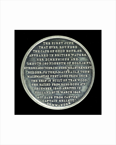 Medal commemorating Mandarin Hesing and the Chinese junk 'Keying'; reverse by Halliday