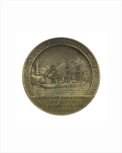 Medal commemorating Admiral Amédéé Courbet (1827-1885) by L. Patriarche