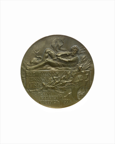 Medal commemorating the bicentenary of the Russian Naval Academy, 1901; reverse by Anthony Vasyutinski