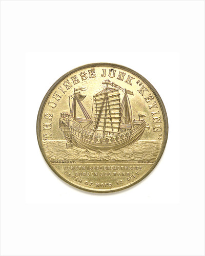 Medal commemorating the Chinese junk 'Keying'; obverse by unknown