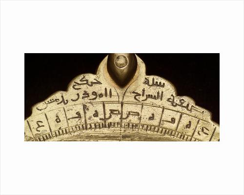Astrolabe: detail of throne reverse by al-Sarraj
