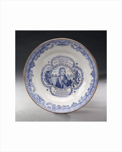 Earthenware bowl by unknown