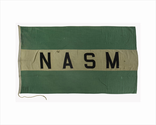 House flag, Nederlandsch-Amerikaansche Stoomvaart Maatschappij by unknown