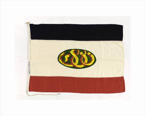 House flag, Kuwait Oil Tankers by unknown