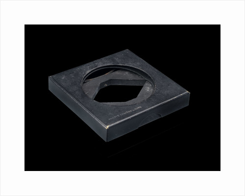 Square metal box by unknown