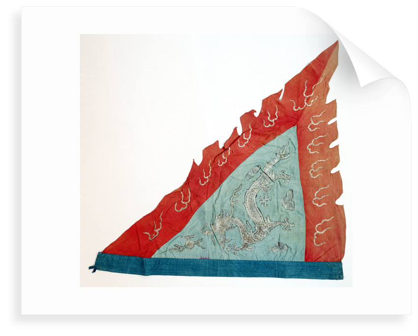 An Imperial Chinese junk flag captured during the First China War 1839-42