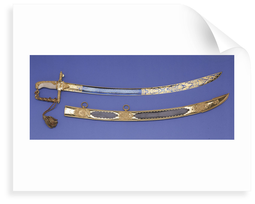 Lloyds Patriotic Fund £50 presentation sword by R. Teed