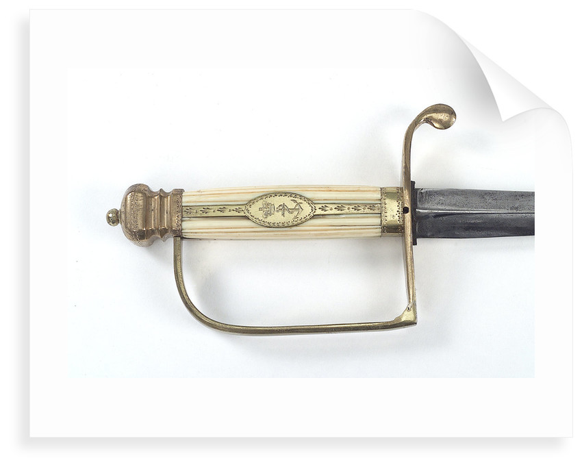 Side-ring stirrup guard sword by unknown