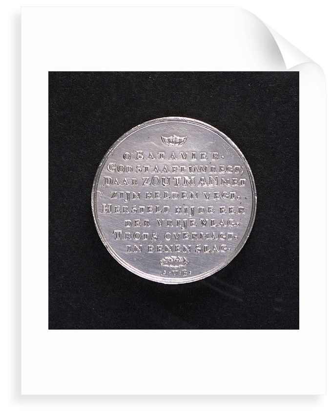 Medal commemorating the Battle of Doggerbank, 1781; reverse by A. van Baerll