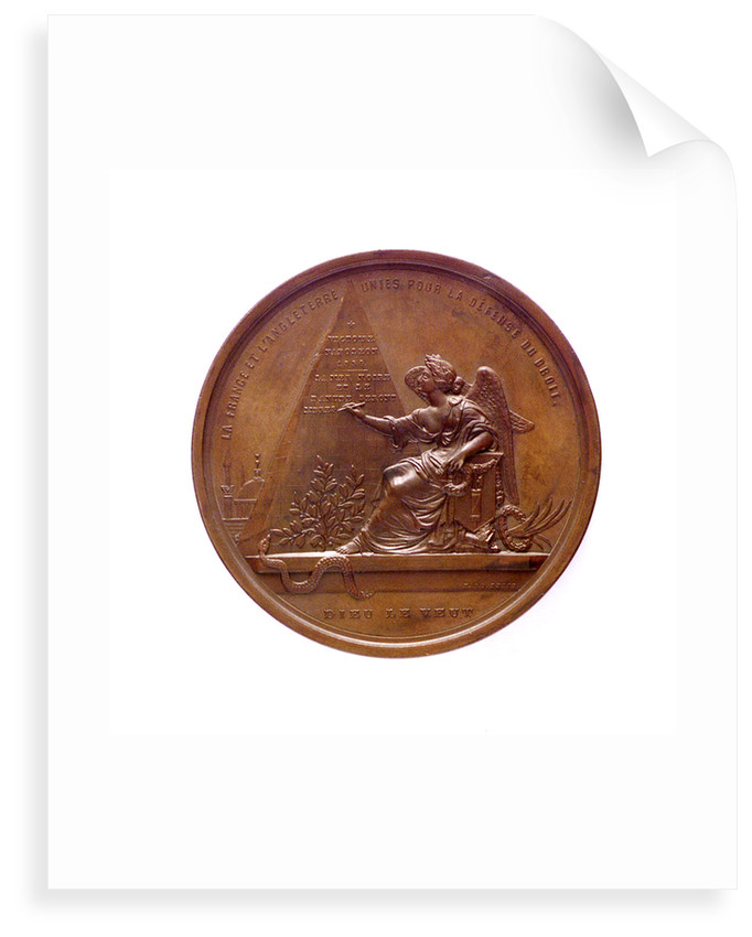 Medal commemorating the Black Sea freed; reverse by L.J. Hart