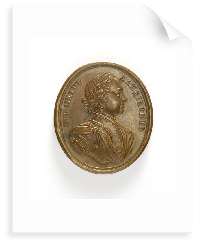 Medal commemorating the Dominion of the Four Seas; obverse by Gouin