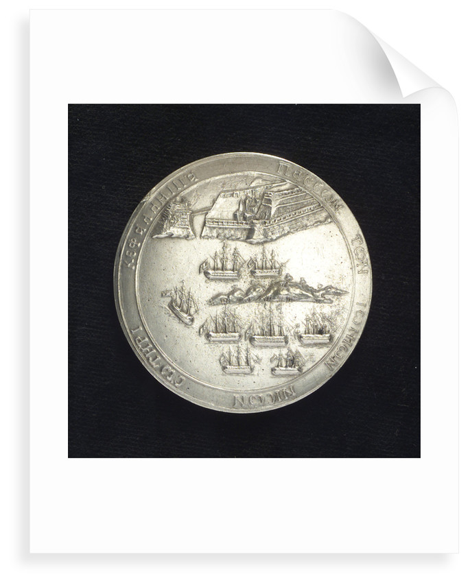 Medal commemorating the relief of the Ionian Islands, 1800; reverse by unknown