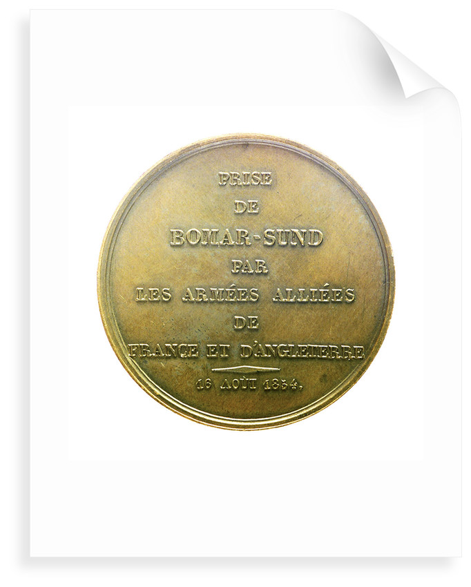 Medal commemorating the capture of Bomarsund, 1854; reverse by Valentin Maurice Borrel