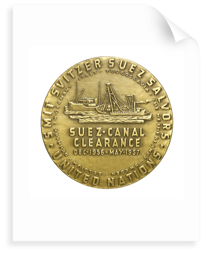 Medal commemorating the Suez Canal Clearance 1956-1957; reverse by M. Kutterink