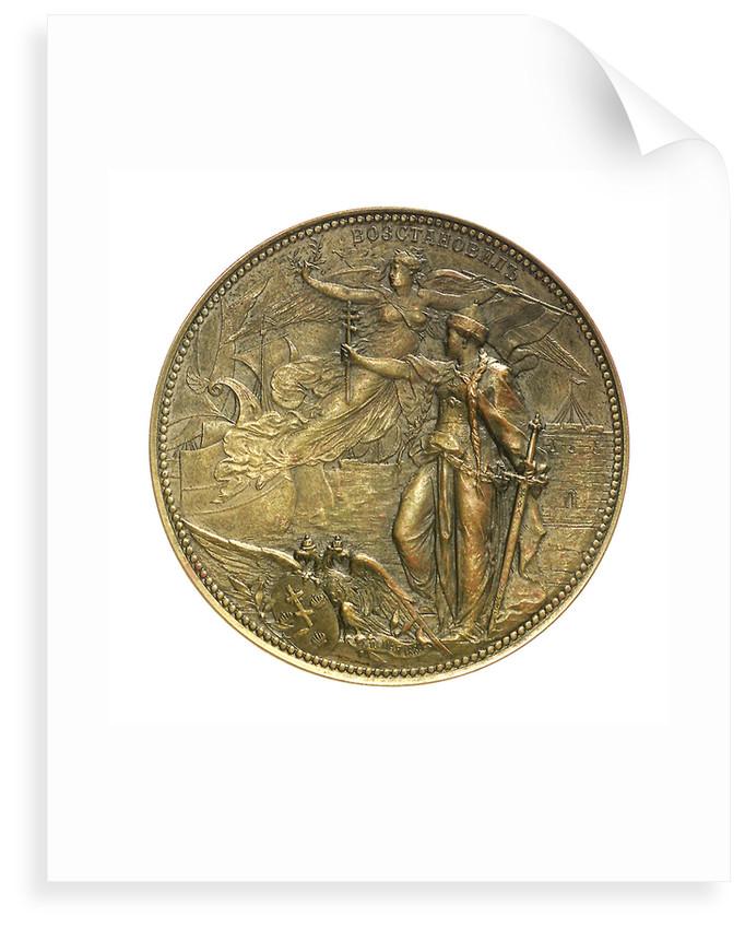 Medal commemorating the Black Sea Fleet re-established, 1886; reverse by A. Scharff