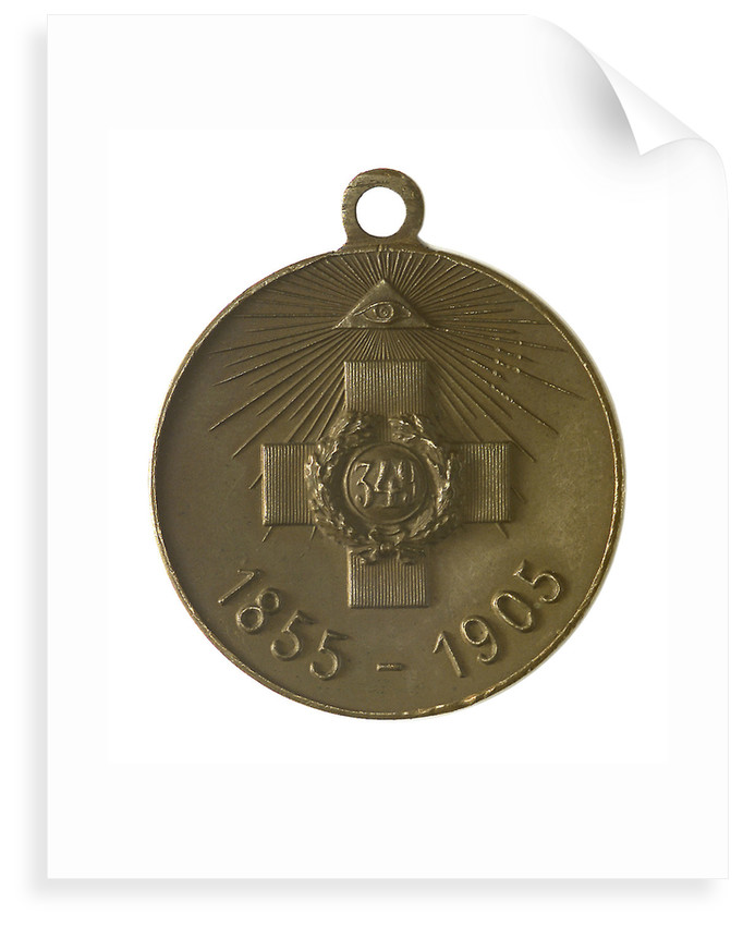 Medal commemorating the 50th anniversary, Defence of Sebastopol, 1905; obverse by unknown