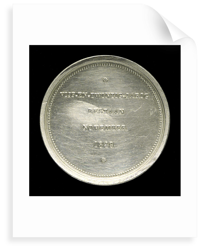 Medal commemorating the North and South Holland Life-Saving Society; 25th anniversary; reverse by unknown