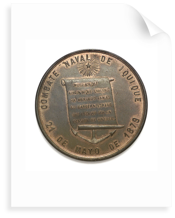 Medal commemorating Captain Prat and the Battle of Iquique, 1879; reverse by unknown
