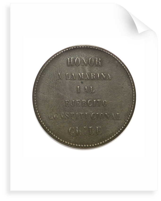Medal commemorating the fall of the Dictatory, 1891; reverse by unknown