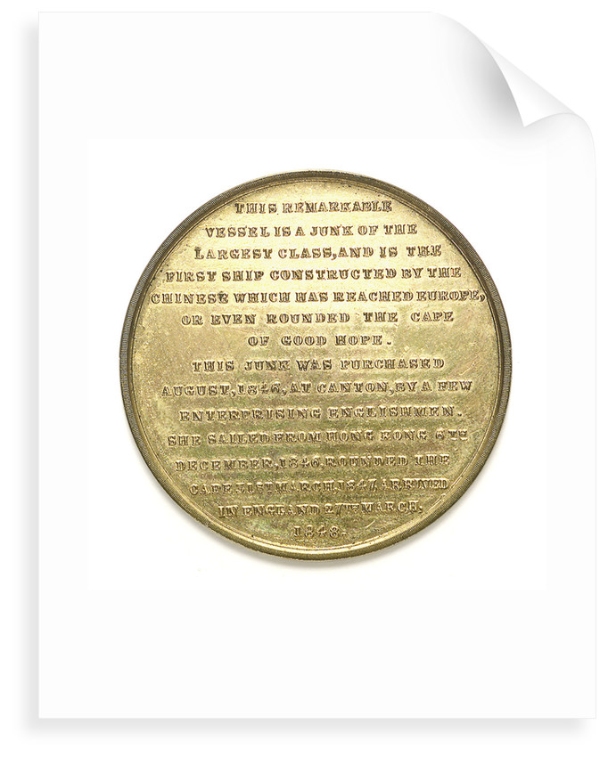 Medal commemorating the Chinese junk 'Keying'; reverse by unknown
