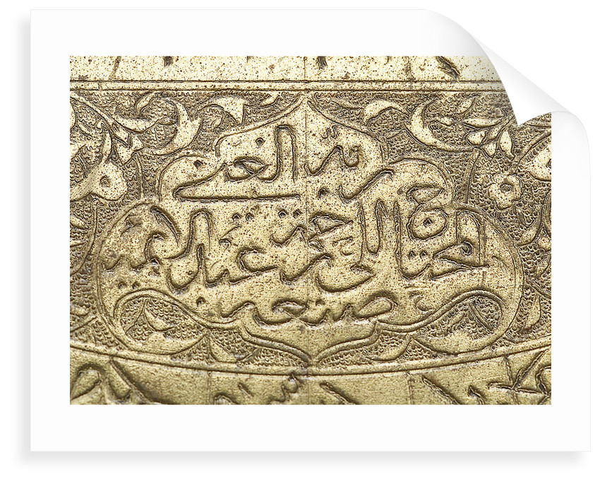 Astrolabe: detail of signature by Abd al-A'imma