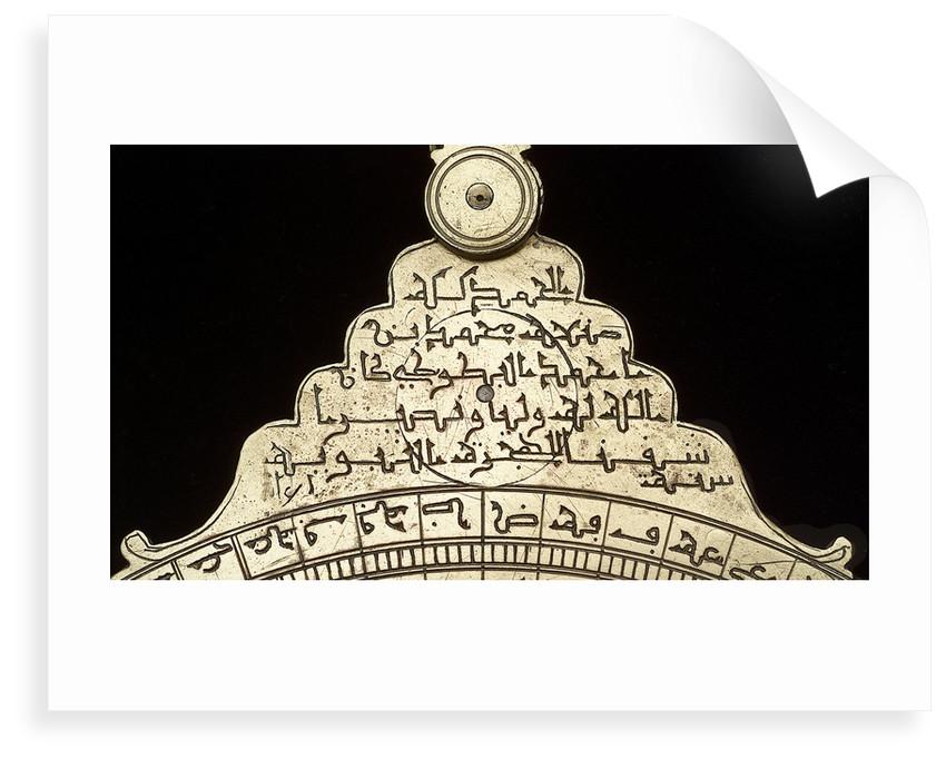 Astrolabe: reverse of throne by Muhammad ibn Ahmad al-Battuti