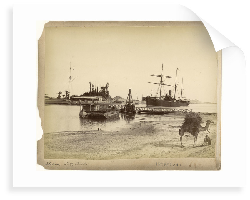 Station, Suez Canal by unknown