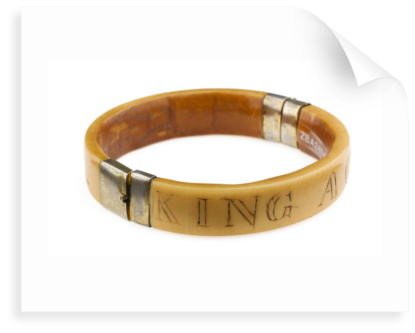 King Aqua Bracelet - View Showing Engraving 'King' by unknown