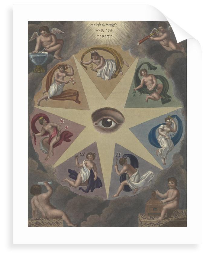 Optics allegory by J. Chapman