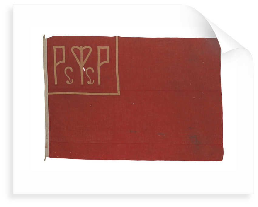 Naval ensign, Russian Socialist Federal Soviet Republic by unknown