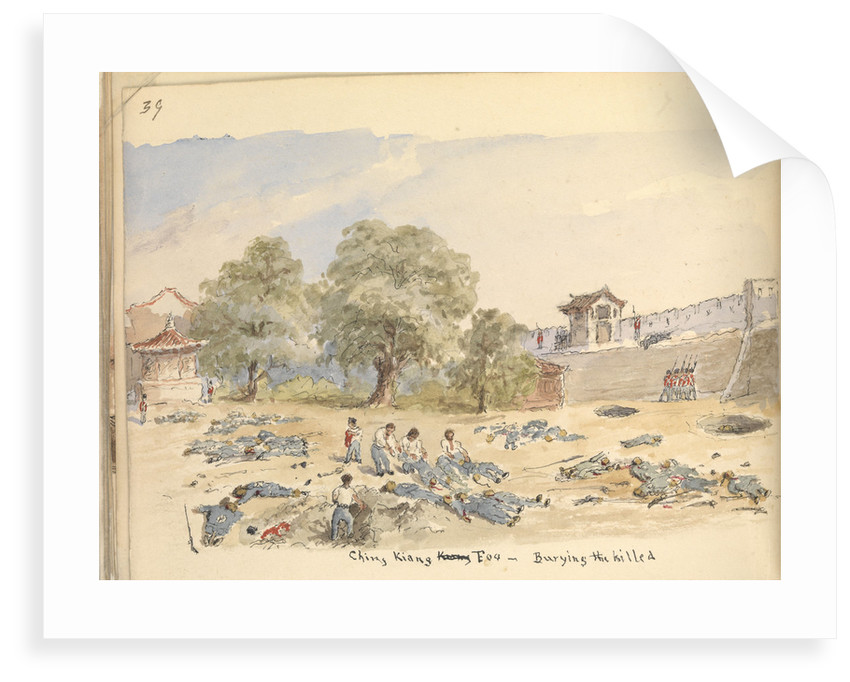'Ching Kiang - Burying the Killed': Cree Journal image (3rd party clearance required for commercial use) by Edward Cree