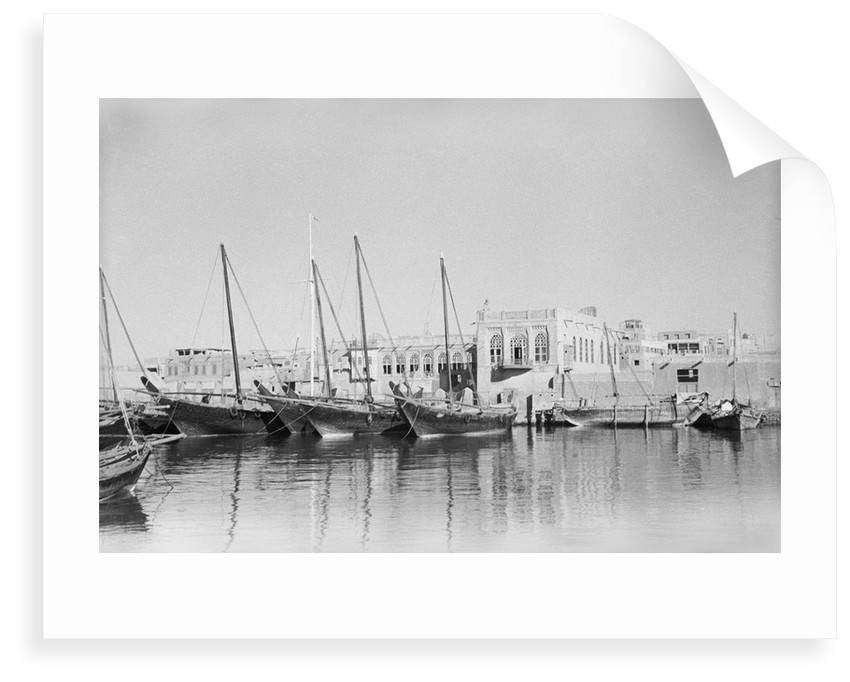 The Kuwait waterfront by the Sif Palace by Alan Villiers