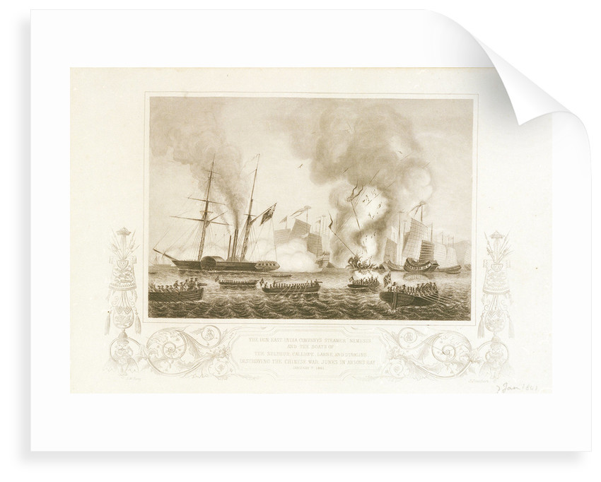The 'Nemesis' and other boats destroying the Chinese war junks in Anson's Bay, 7 January 1841 by G.W. Terry