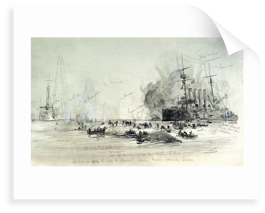 HMS 'Hogue', 'Cressy', 'Aboukir' by William Lionel Wyllie