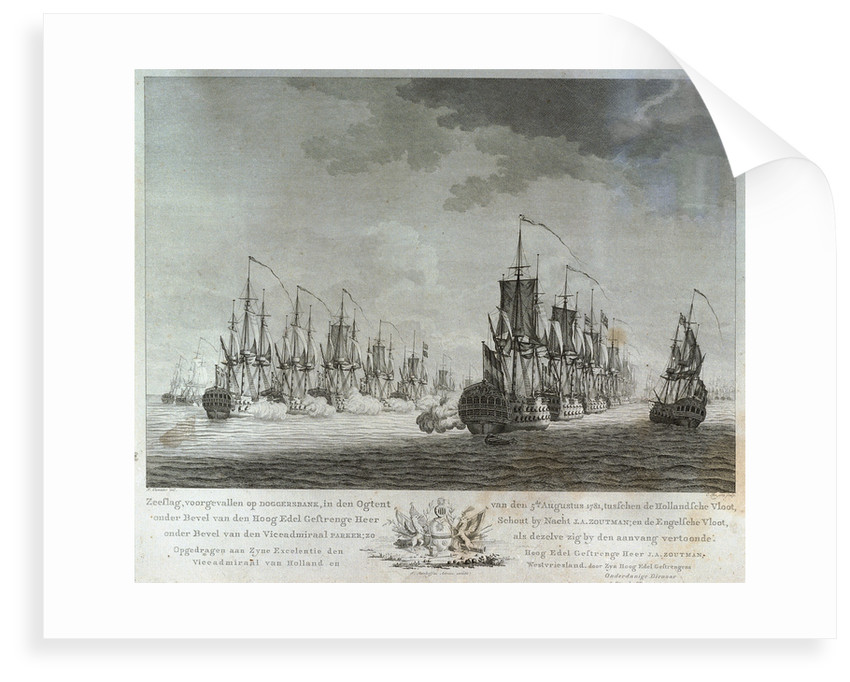 Dogger Bank, 5 August 1781 by J. Ouwater