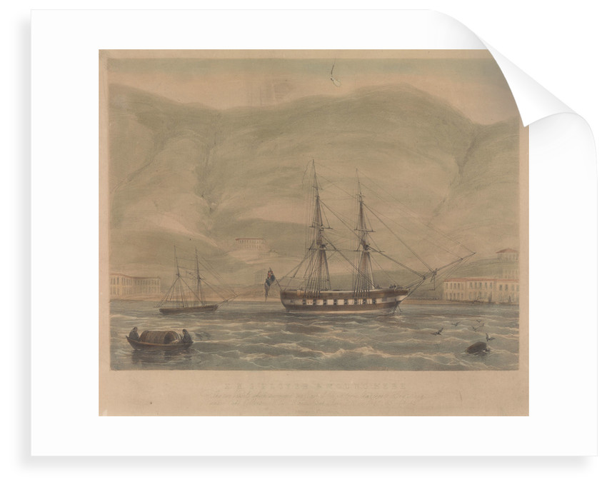 HMS 'Plover' and 'Young Hebe' by Ackermann & Co