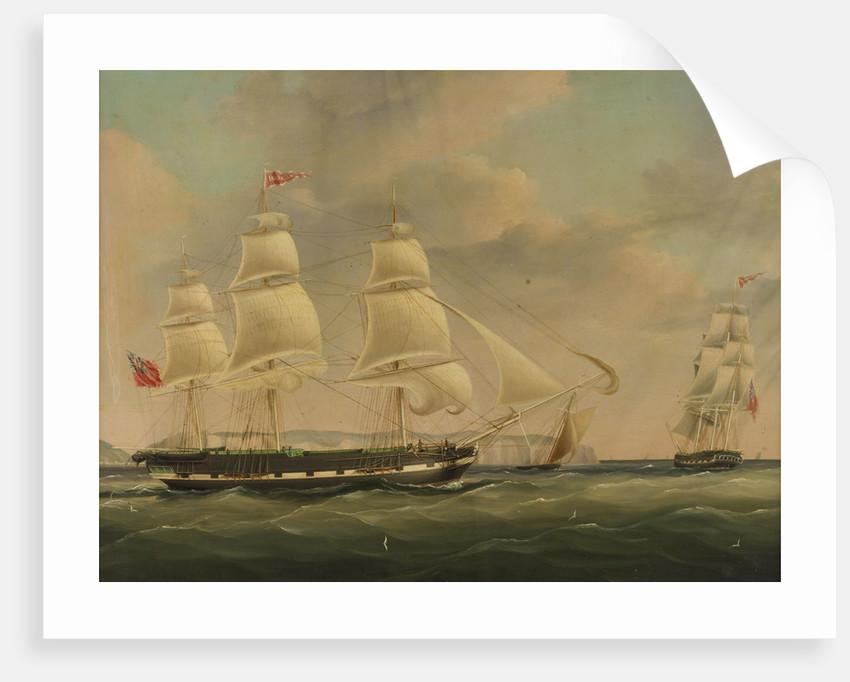 The ship 'Isabella' at sea by John Wilson Carmichael