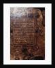 Dedication in front of Ursa Major by Jodocus Hondius