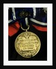 Medal commemorating the Institution of Naval Architects; reverse by A.B. Wyon