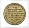 Counter commemorating the Chinese junk 'Keying'; reverse by unknown