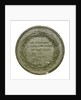 Medal commemorating the Nelson memorial, Birmingham; reverse by P. Wyon