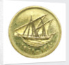 10 fils coin; obverse by Royal Mint
