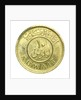 10 fils coin; reverse by Royal Mint