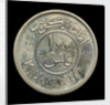100 fils coin; reverse by Royal Mint