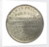 Medal commemorating Dr Elisha Kent Kane (1820-1857), Arctic explorer; reverse by F.C. Kay & Sons