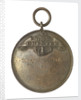Medal commemorating HMS 'Chester' and the battle of Jutland, 1916; reverse by unknown