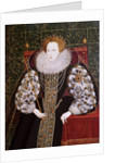 Elizabeth I (1533-1603) by British School